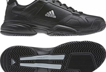 Adidas Ambition logo VI tennis shoes