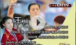 Sports on Line (2013.06.20): Grand Slams in Chinese Women